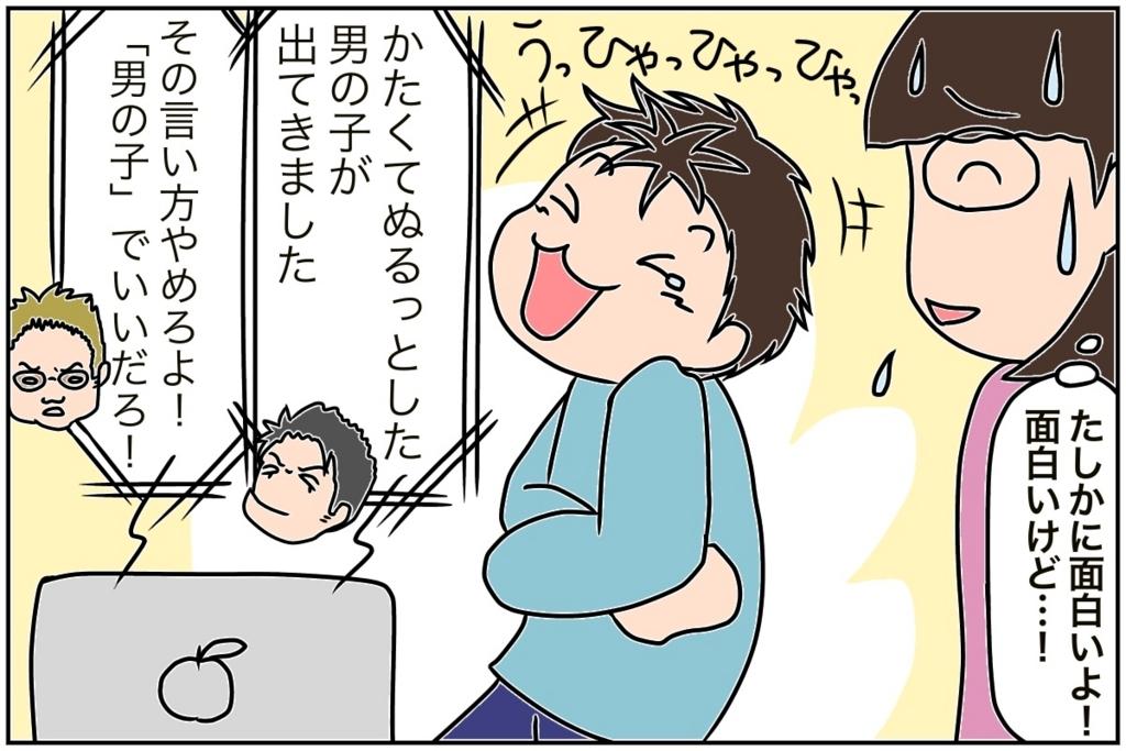 f:id:euri-kusanagi:20170908093704j:plain