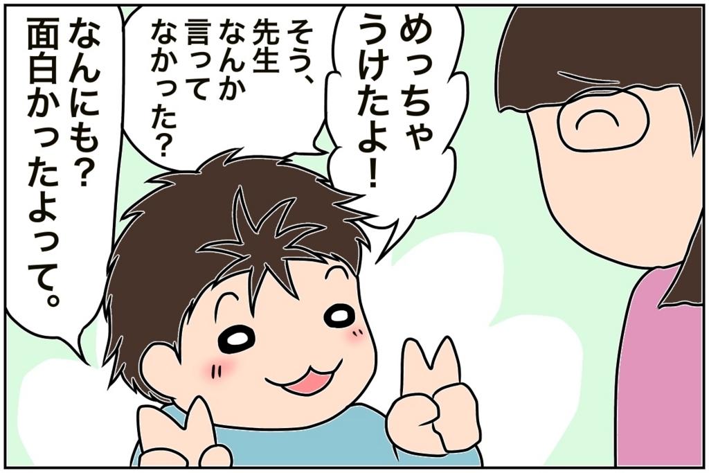 f:id:euri-kusanagi:20170908093720j:plain