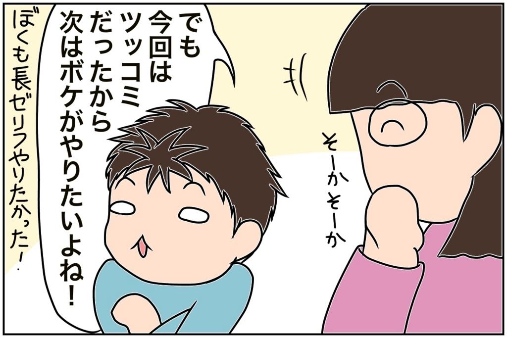 f:id:euri-kusanagi:20170908100549j:plain