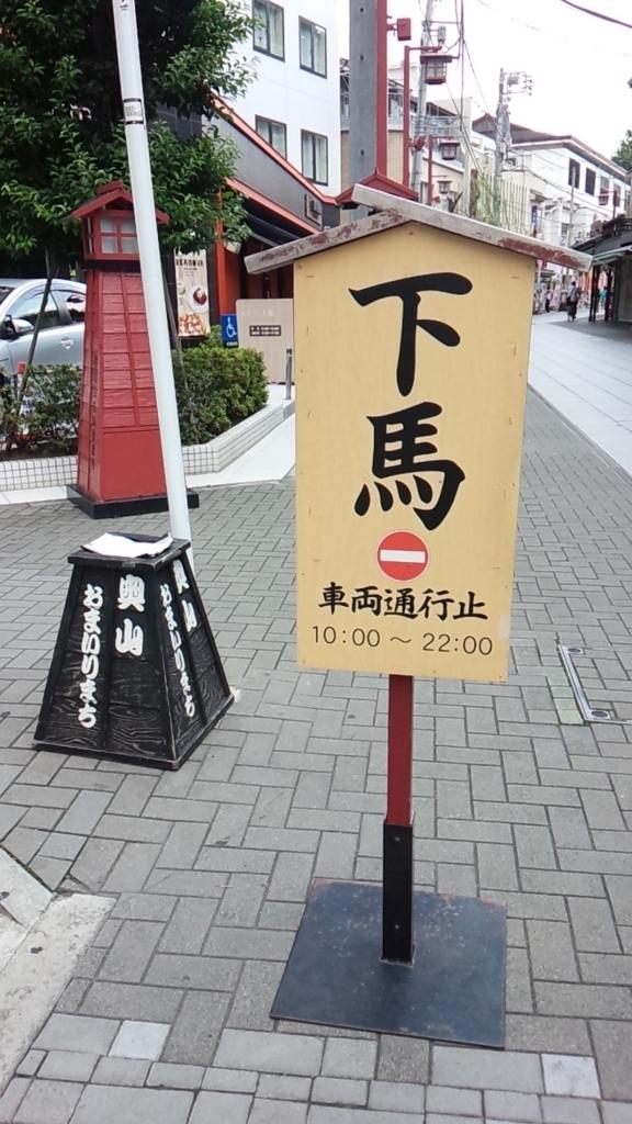 f:id:euri-kusanagi:20170911112954j:plain