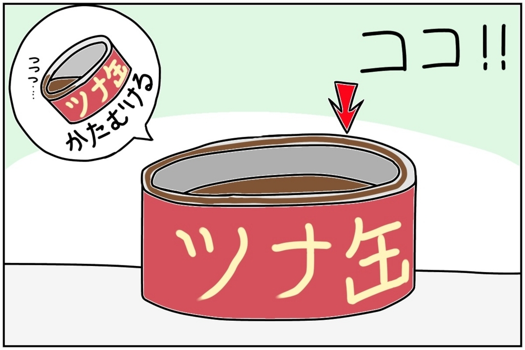 f:id:euri-kusanagi:20170912150724j:plain