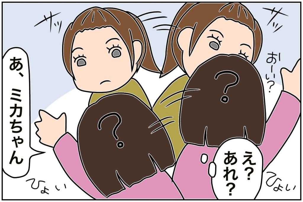 f:id:euri-kusanagi:20170913091731j:plain