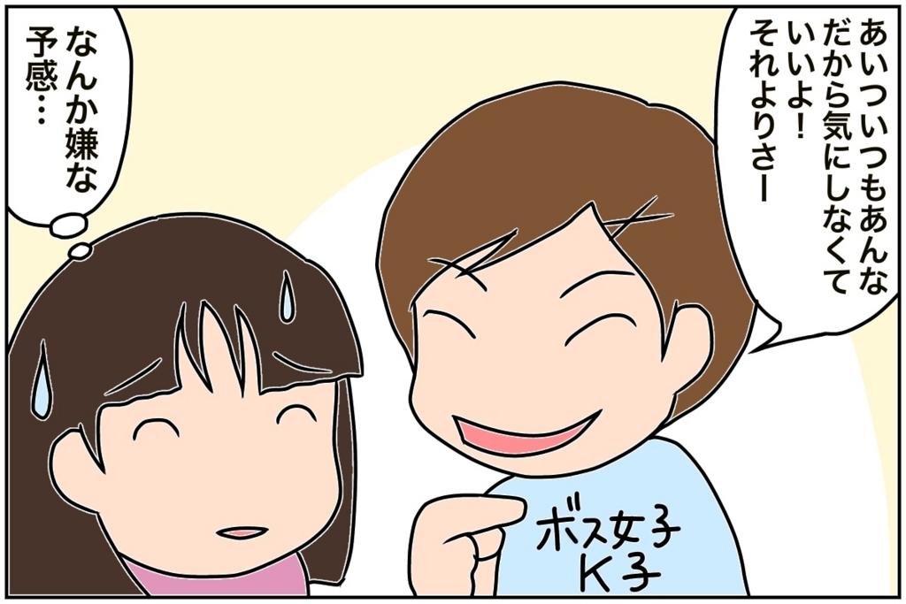 f:id:euri-kusanagi:20170913091735j:plain