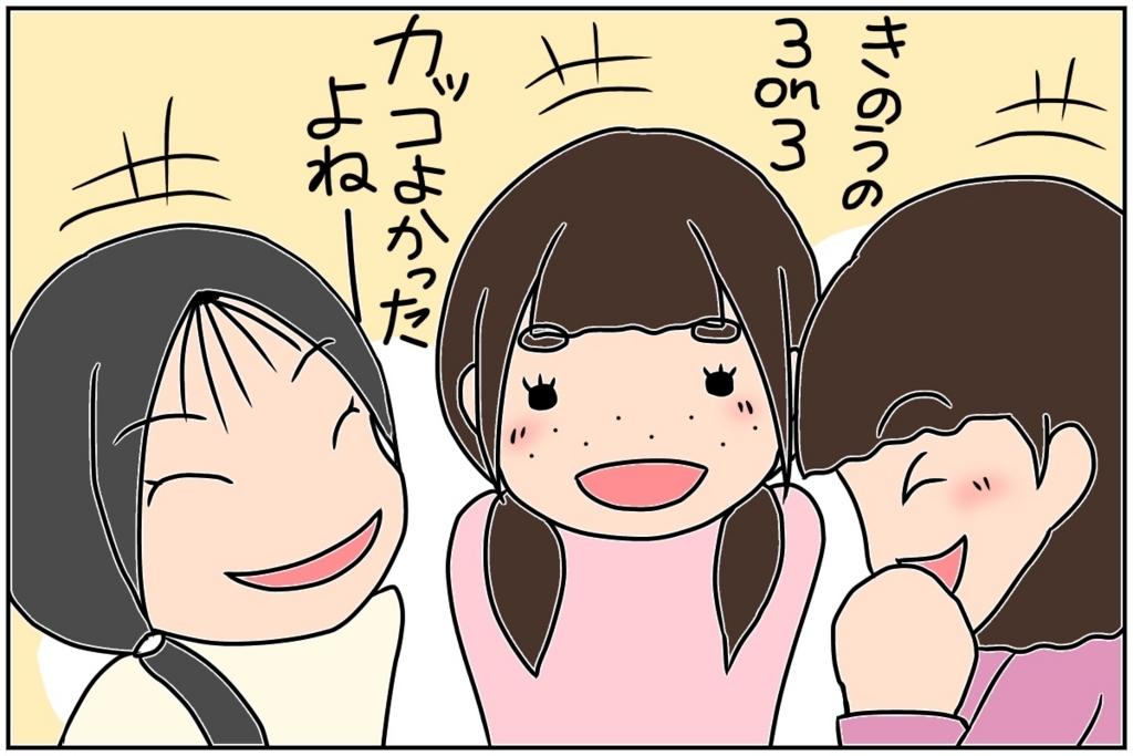 f:id:euri-kusanagi:20170914074758j:plain