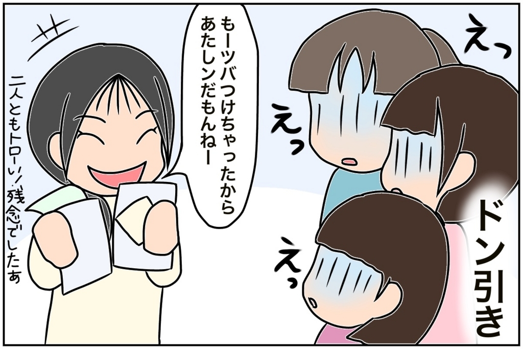 f:id:euri-kusanagi:20170914074826j:plain