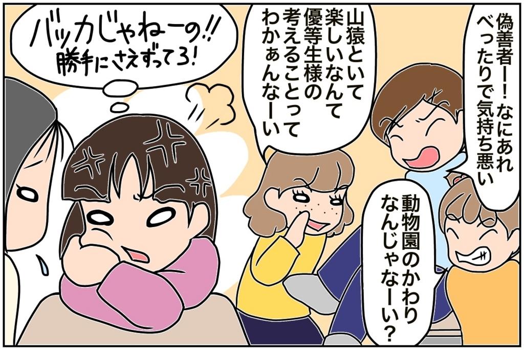 f:id:euri-kusanagi:20170915000015j:plain