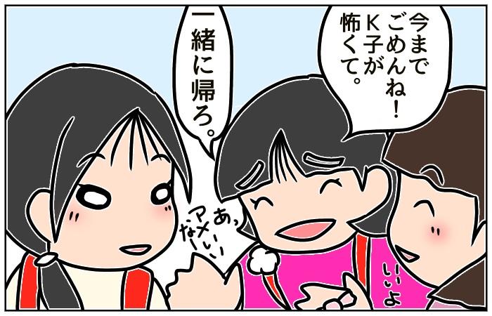 f:id:euri-kusanagi:20170916214532j:plain