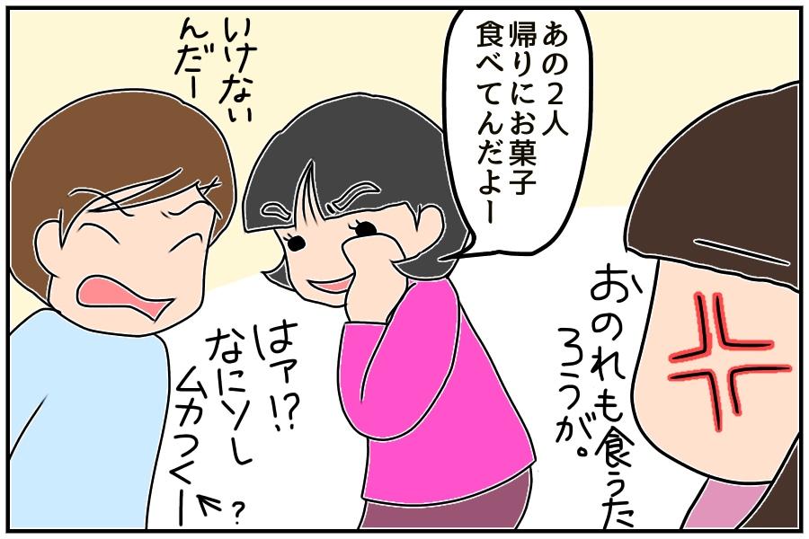 f:id:euri-kusanagi:20170916214536j:plain