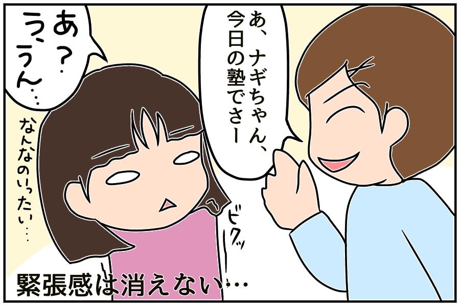 f:id:euri-kusanagi:20170917154011j:plain