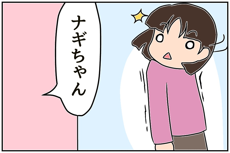 f:id:euri-kusanagi:20170917154014j:plain