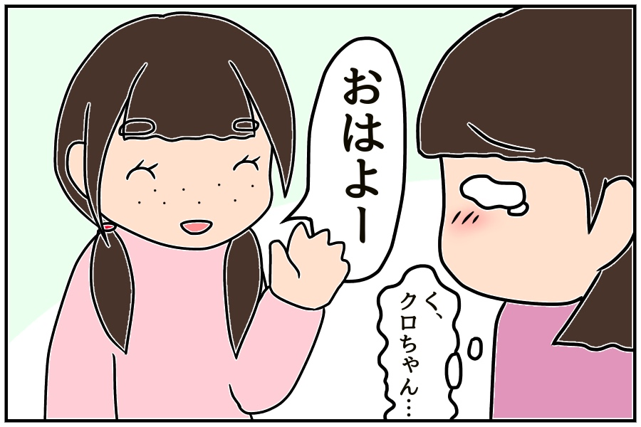f:id:euri-kusanagi:20170917154018j:plain