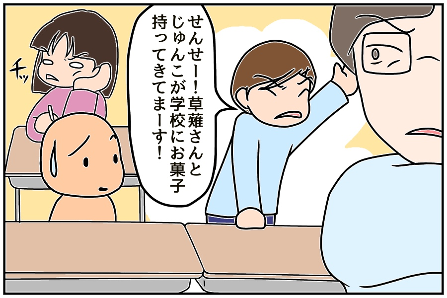 f:id:euri-kusanagi:20170917154023j:plain