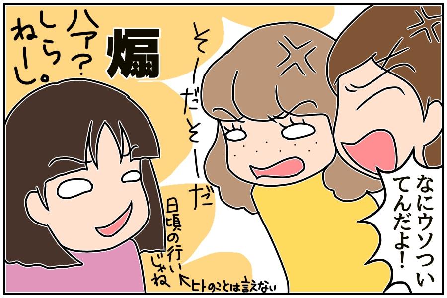 f:id:euri-kusanagi:20170917154031j:plain