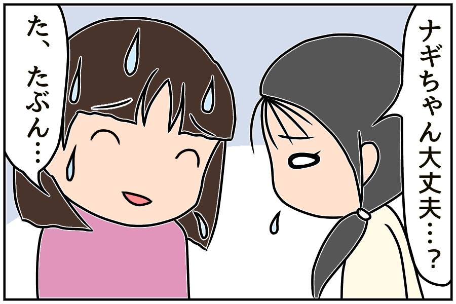 f:id:euri-kusanagi:20170917154035j:plain