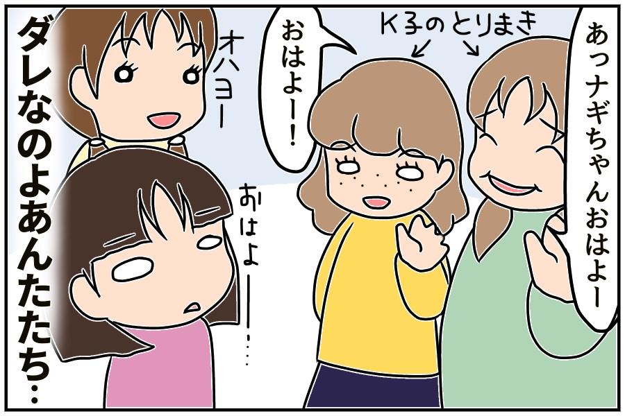 f:id:euri-kusanagi:20170917154116j:plain