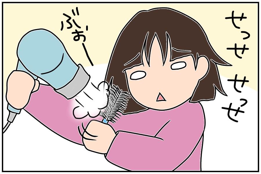 f:id:euri-kusanagi:20170918122405j:plain