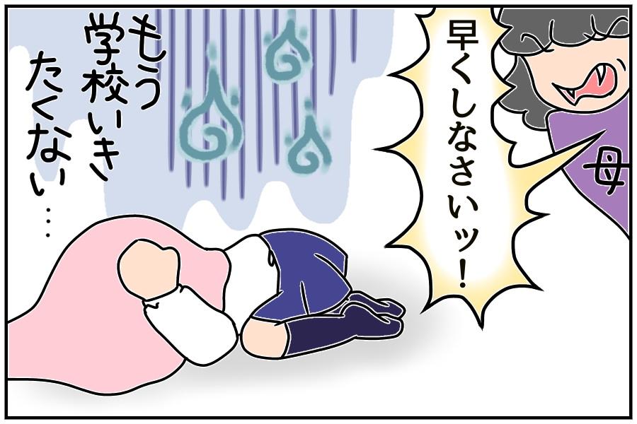 f:id:euri-kusanagi:20170918122417j:plain