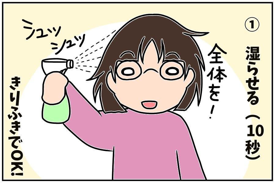 f:id:euri-kusanagi:20170918122422j:plain