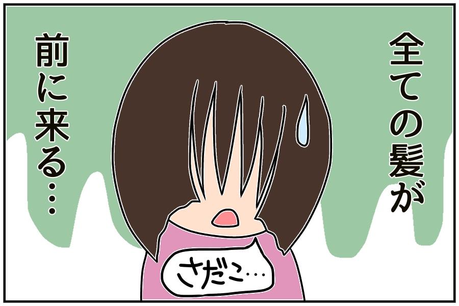 f:id:euri-kusanagi:20170918122431j:plain