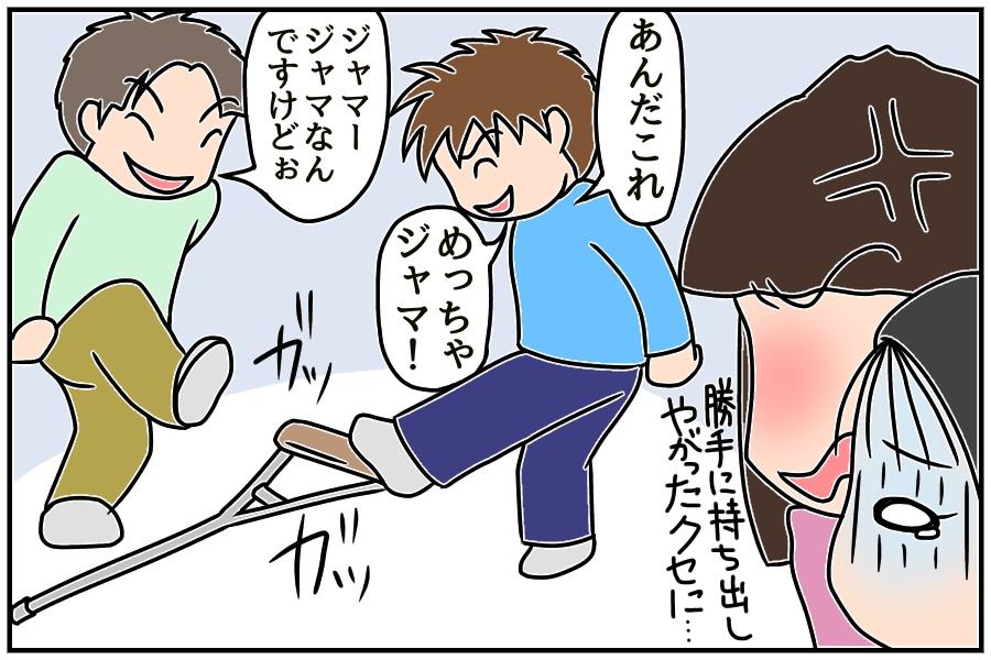 f:id:euri-kusanagi:20170918174704j:plain
