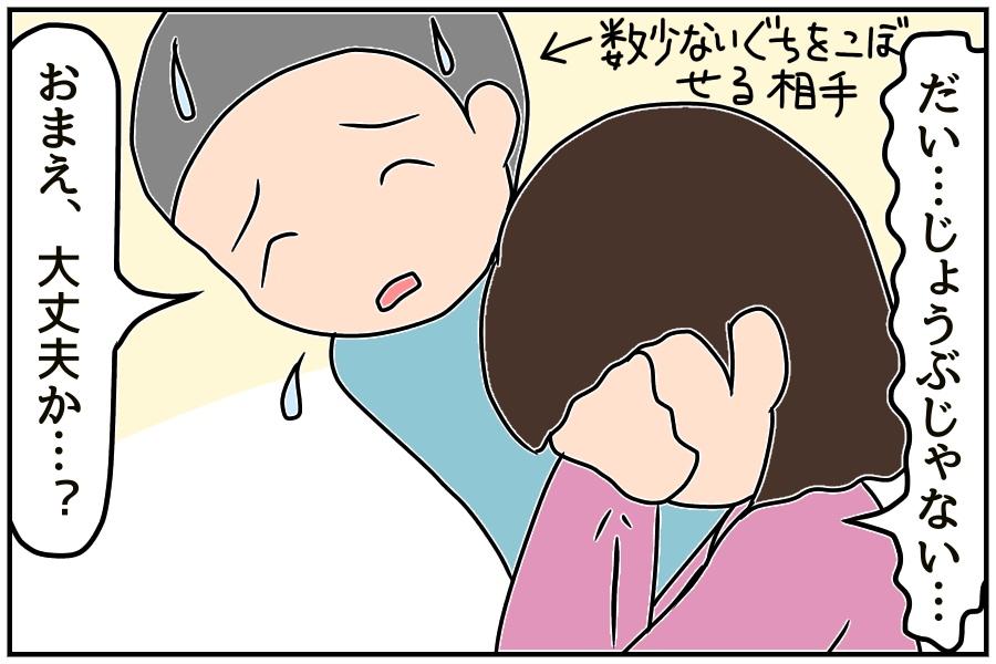 f:id:euri-kusanagi:20170918174708j:plain