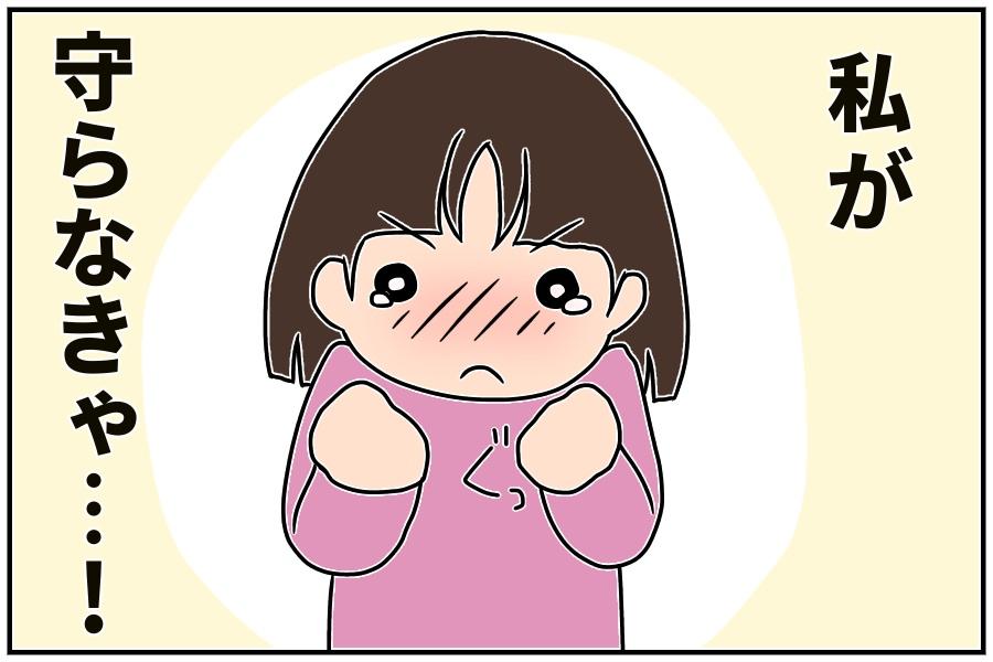 f:id:euri-kusanagi:20170918174720j:plain