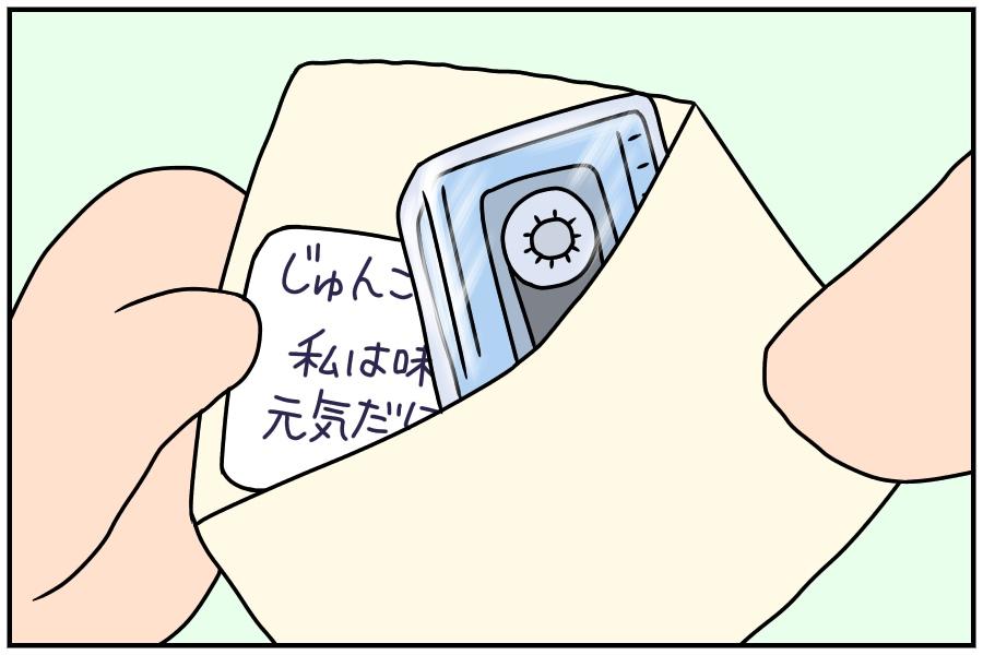 f:id:euri-kusanagi:20170918174726j:plain