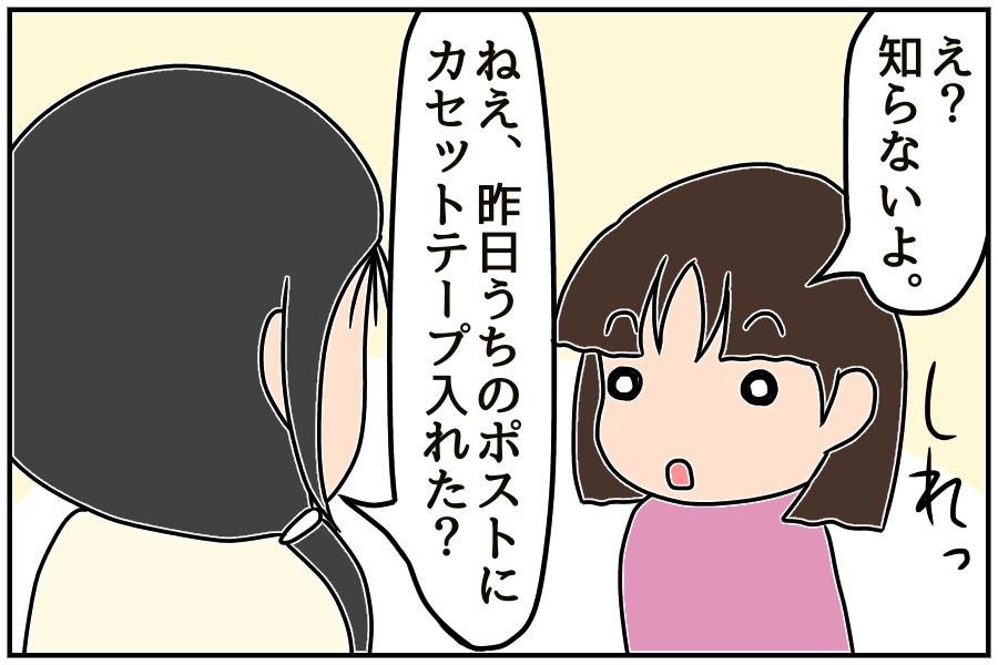 f:id:euri-kusanagi:20170918174731j:plain