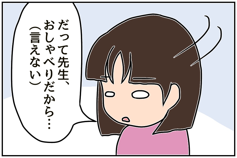 f:id:euri-kusanagi:20170921001637j:plain
