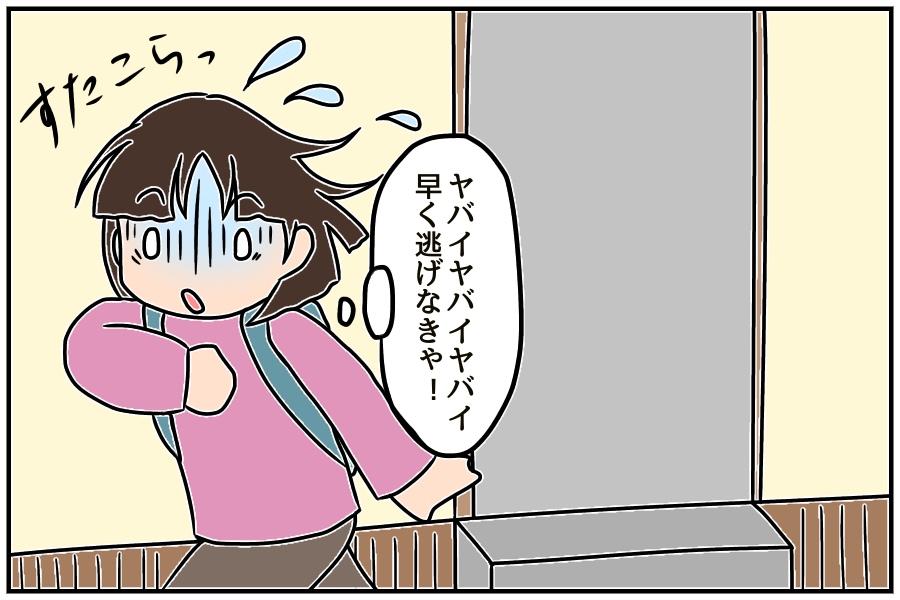 f:id:euri-kusanagi:20170921001647j:plain