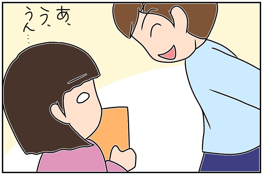 f:id:euri-kusanagi:20170921001651j:plain