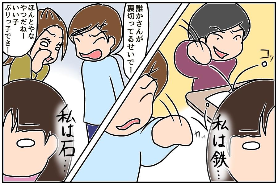 f:id:euri-kusanagi:20170921001711j:plain