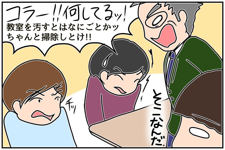 f:id:euri-kusanagi:20170921001718j:plain