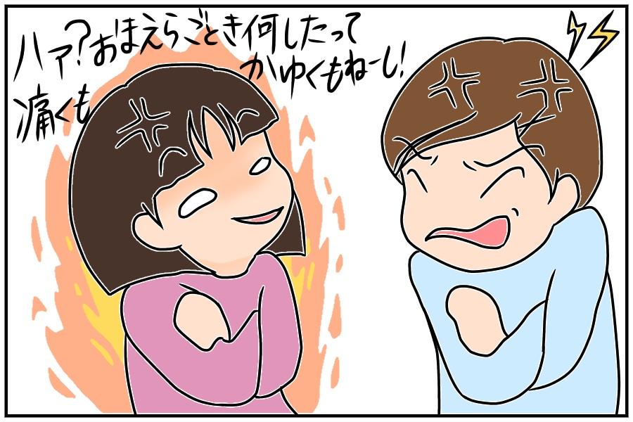 f:id:euri-kusanagi:20170921001723j:plain