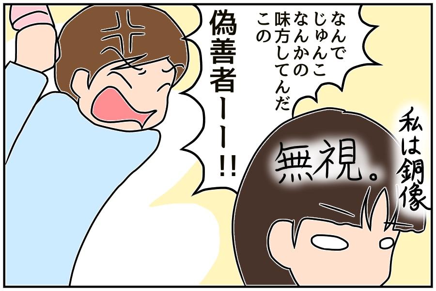 f:id:euri-kusanagi:20170921001728j:plain