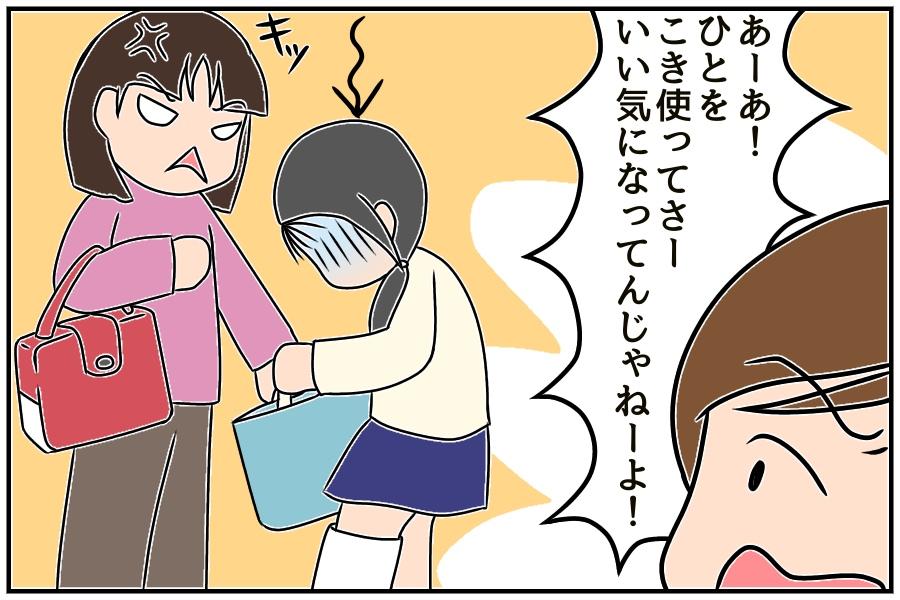 f:id:euri-kusanagi:20170921161553j:plain