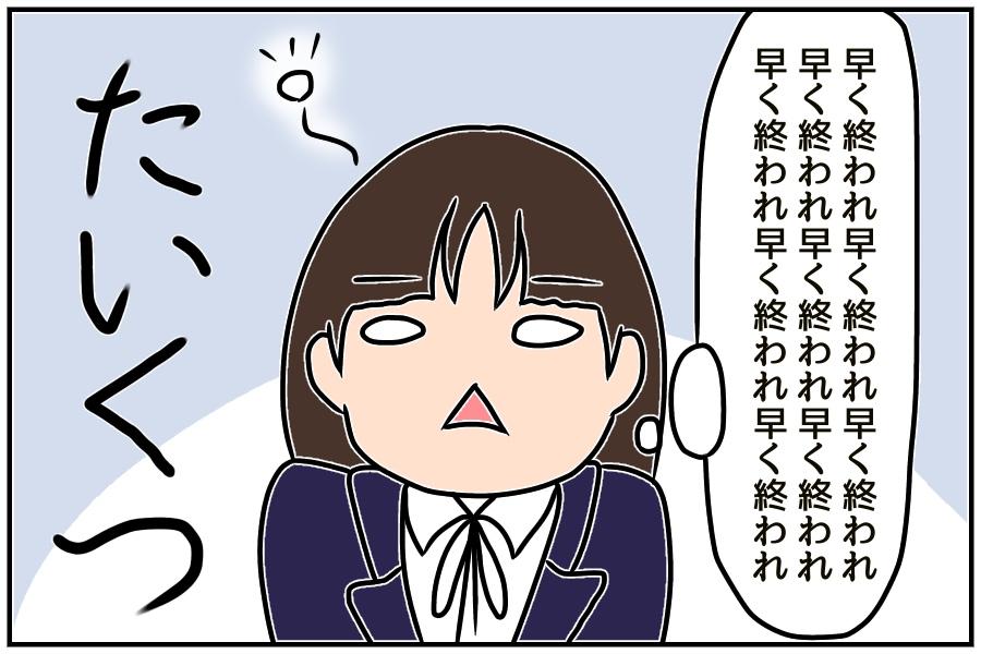 f:id:euri-kusanagi:20170922201506j:plain