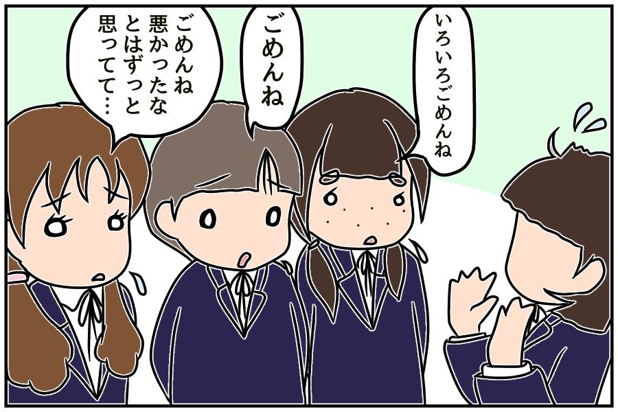 f:id:euri-kusanagi:20170923172831j:plain