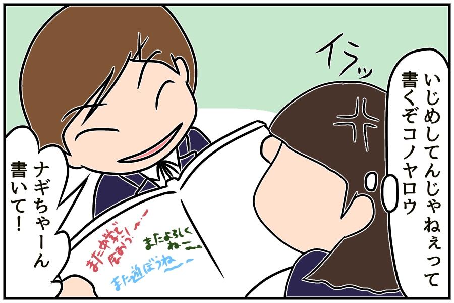 f:id:euri-kusanagi:20170923172851j:plain