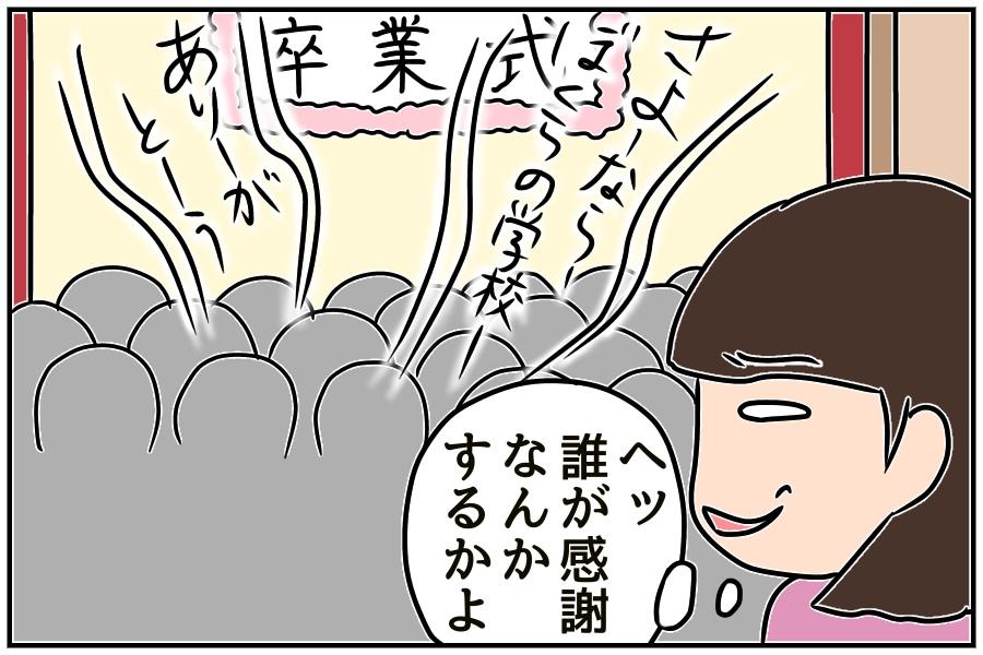 f:id:euri-kusanagi:20170923172911j:plain