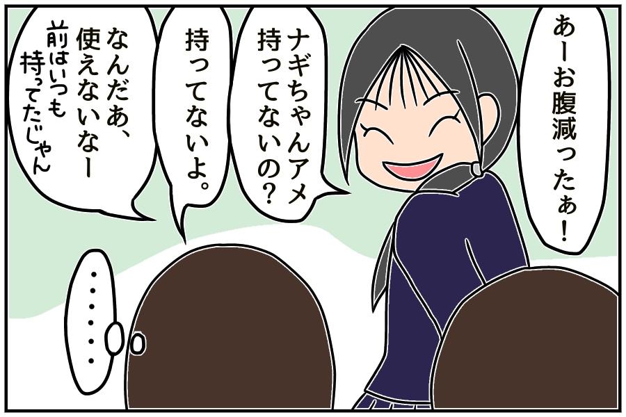 f:id:euri-kusanagi:20170923172916j:plain
