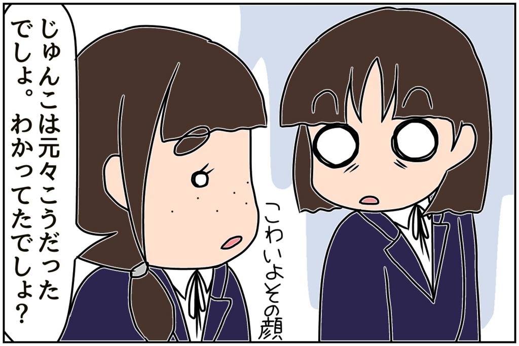 f:id:euri-kusanagi:20170923172943j:plain