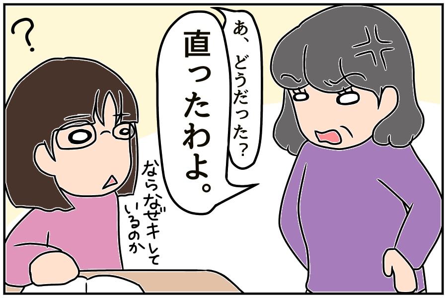 f:id:euri-kusanagi:20170924094506j:plain