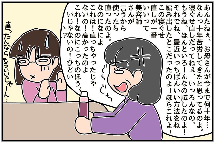f:id:euri-kusanagi:20170924094510j:plain