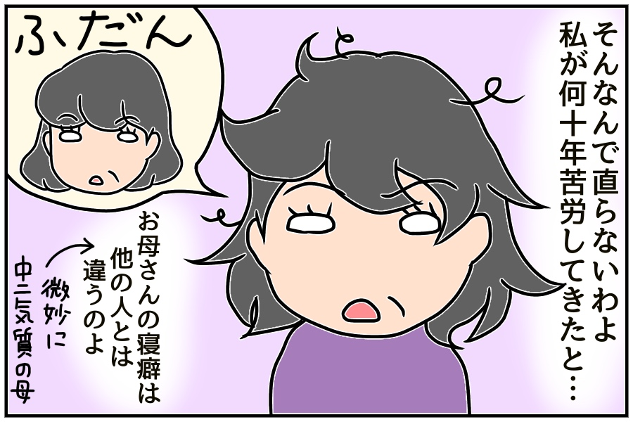 f:id:euri-kusanagi:20170924094514j:plain