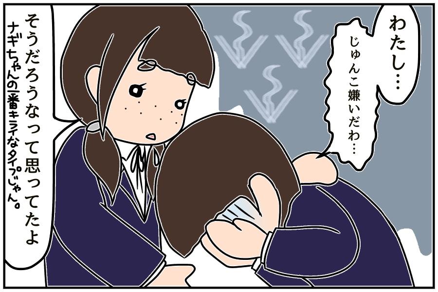 f:id:euri-kusanagi:20170924140521j:plain