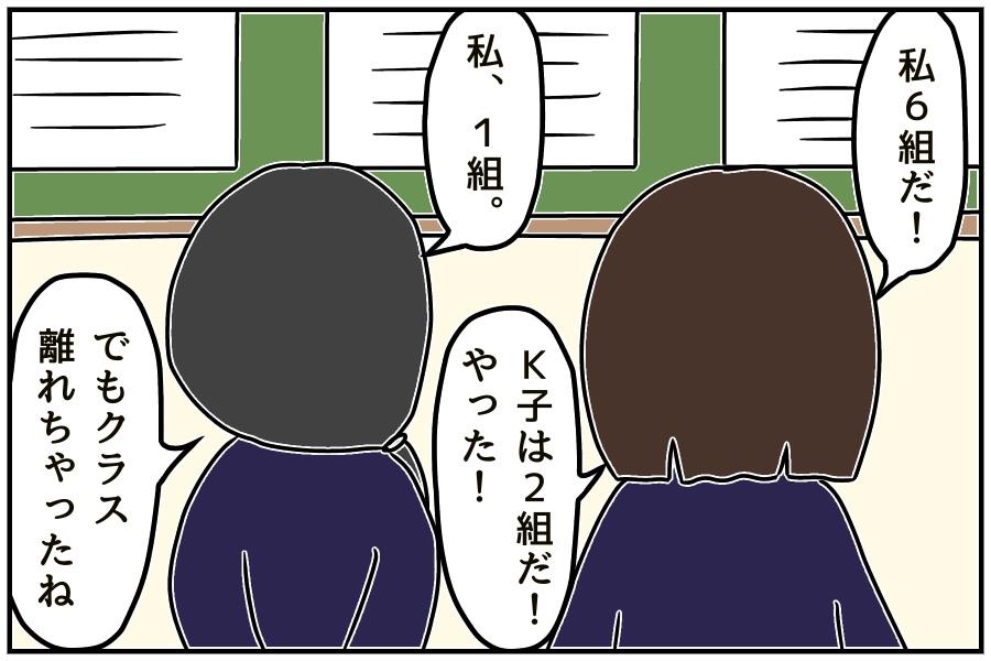 f:id:euri-kusanagi:20170924140526j:plain