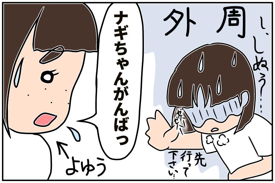 f:id:euri-kusanagi:20170924140535j:plain