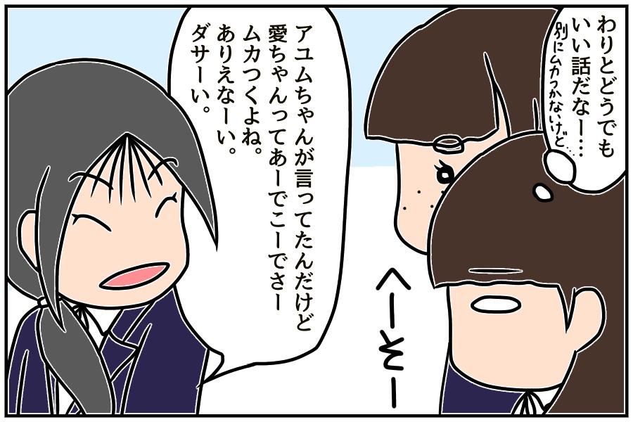 f:id:euri-kusanagi:20170924140557j:plain