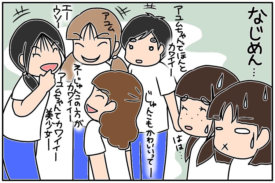 f:id:euri-kusanagi:20170924141012j:plain